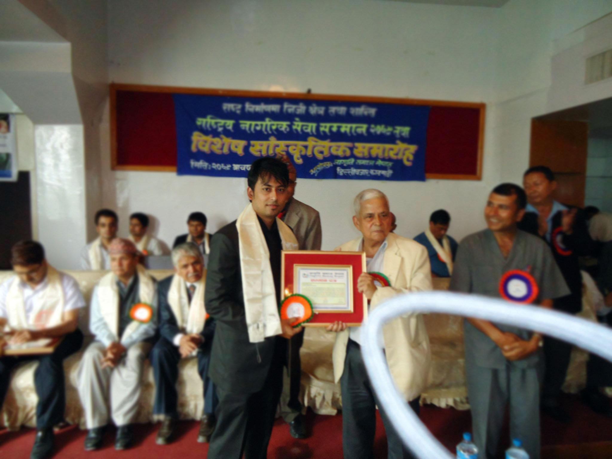Citizen Service Award